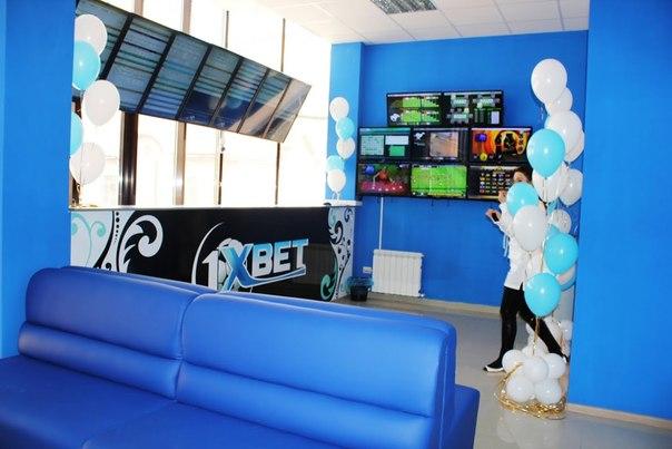 XBet - Букмекерская компания | Контора | Ставки