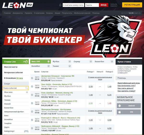 БК Леонбетс. Главная страница сайта