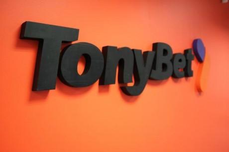 Тонибет – букмекерская контора