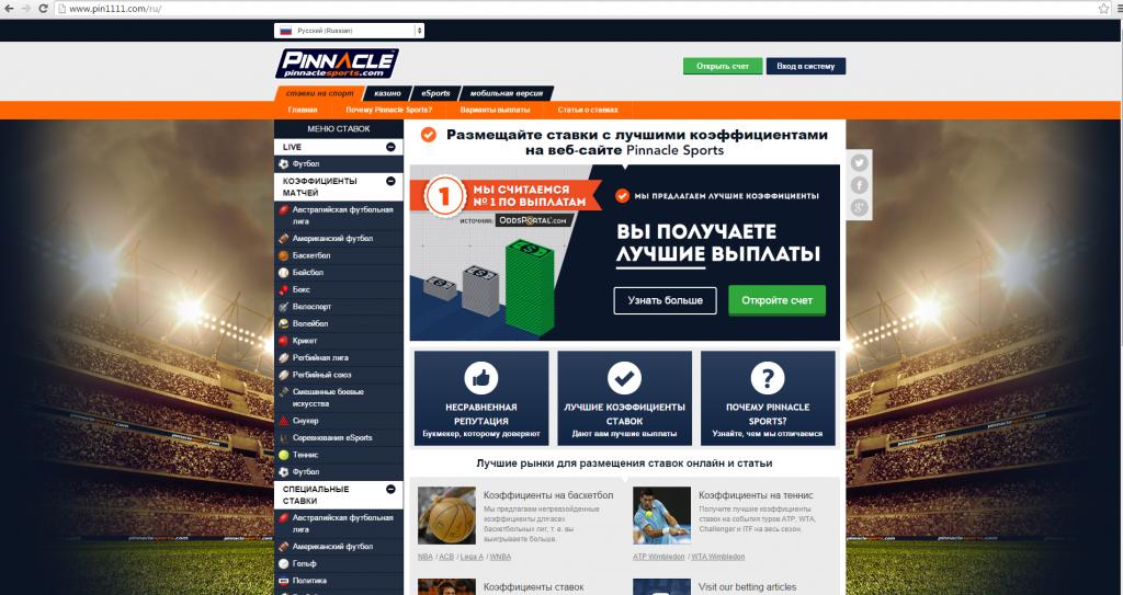 Pinnacle БК. Внешний вид сайта