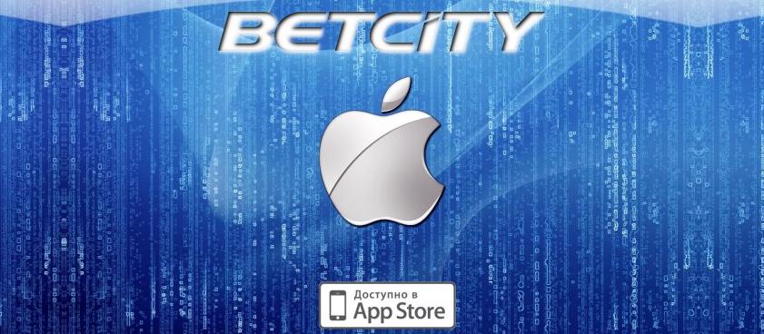 m betcity - мобильное приложение