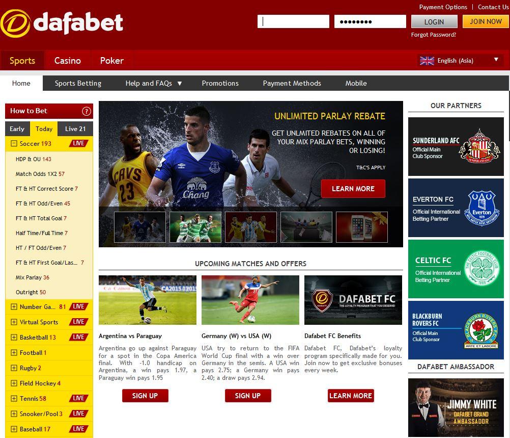 Dafabet - главная страница сайта