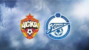ЦСКА – Зенит,  прогноз и анонс матча Суперкубка России,   23.07.2016