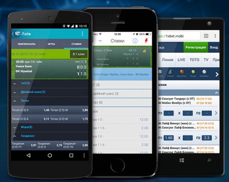 1xbet mobile — Обзор мобильной версии