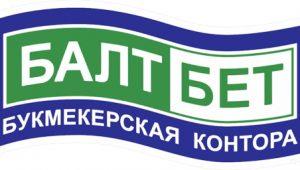 БК «БалтБет» не будет закрывать свои ППС