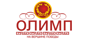 БК «Олимп» стала спонсором РФБ
