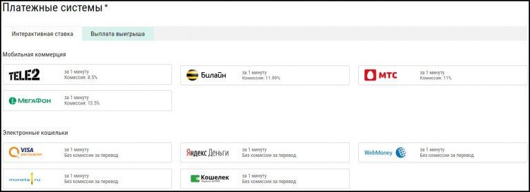 Www Ligastavok Ru официальный сайт полная версия