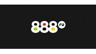 888 ru — букмекерская контора России