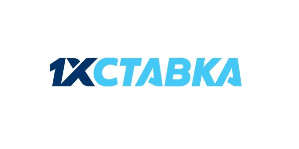1х ставка — букмекерская контора. Официальный сайт в России