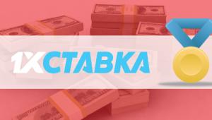 Winline ru — букмекерская контора. Официальный сайт
