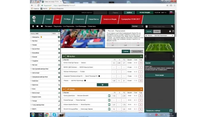Finbet KZ - интерфейс сайта