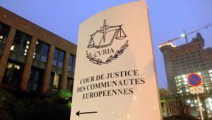 Суд ЕС помог букмекеру с лицензией