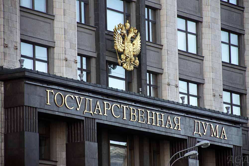 Российская Госдума приняла закон об анонимайзерах