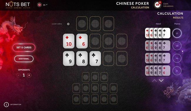 Nutsbet - китайский покер
