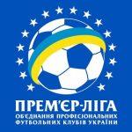 УПЛ: Мы не можем найти спонсора из-за Динамо и Шахтера