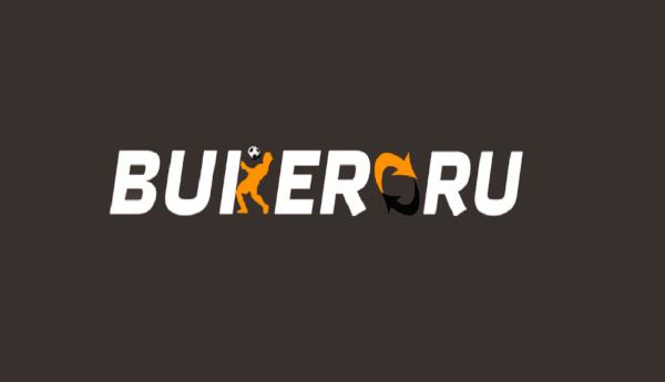 Buker ru — букмекерская контора. Обзор сайта