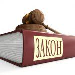 Российская Федерация рассматривает закон по увеличению налога для игорного бизнеса