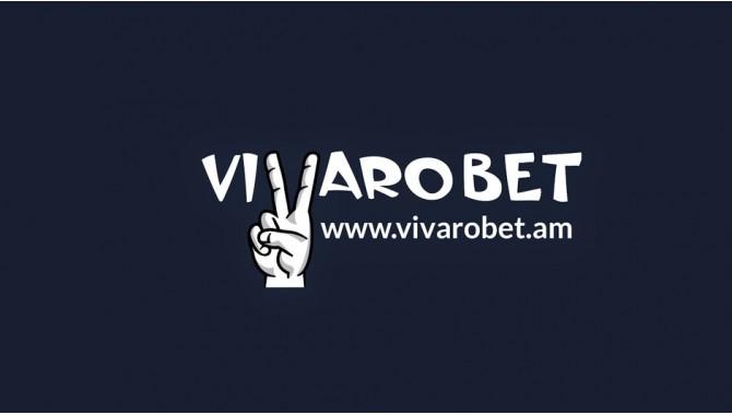 Vivarobet – букмекерская контора