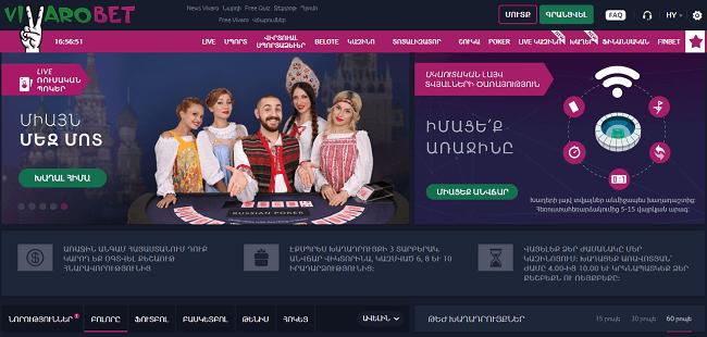 Vivarobet - главная страница сайта