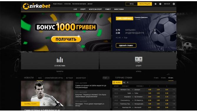 Zirkabet.com - официальный сайт