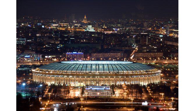1xbet - Москва. Панорама города
