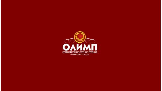 Olimp kz — букмекерская контора