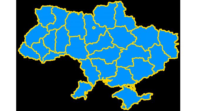 1xbet - Украина