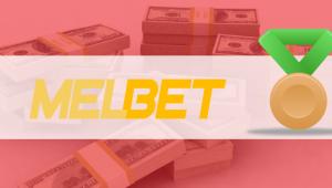 Мелбет – букмекерская контора