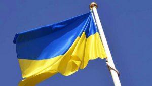 1xbet — Украина. Представительства букмекера
