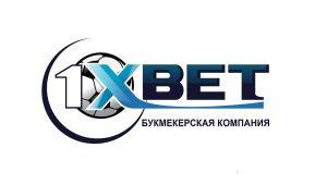 1xbet – адреса отделений приема ставок