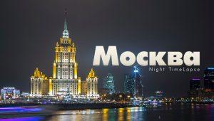 1xbet — Москва. Адреса ППС в столице