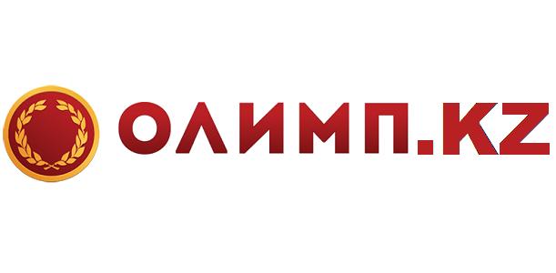 Olimp kz — букмекерская контора 2018