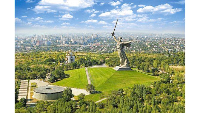 Букмекерская контора 1xbet в Волгограде. Панорама города