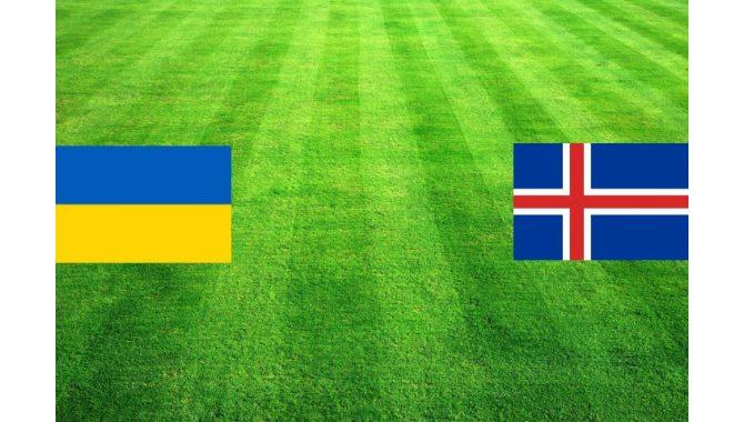 Исландия — Украина. 5 сентября 2017 года. Прогноз и анонс матча квалификации к Чемпионату Мира 2018