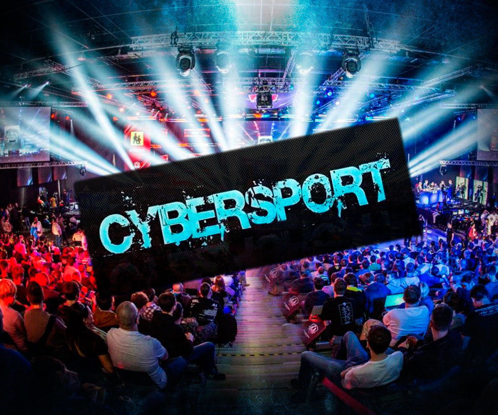 Ставки на кибер спорте