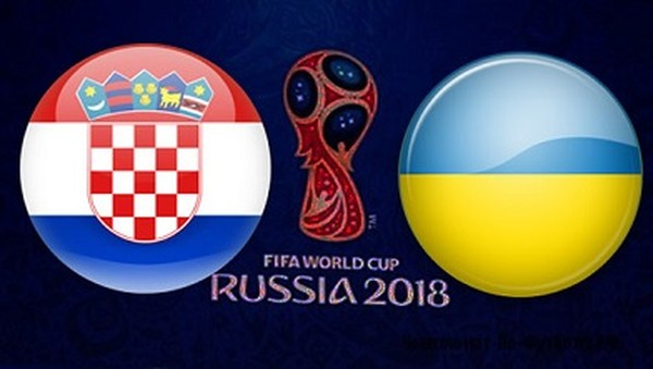 Украина — Хорватия. 9 октября 2017 года. Прогноз и анонс матча квалификации к Чемпионату Мира 2018