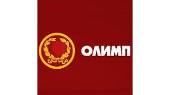 «Олимп» БК — букмекерская контора (ЦУПИС)