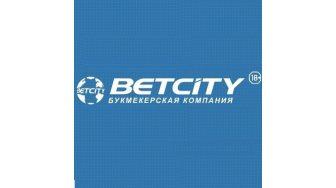 БК Бетсити — букмекерская контора (ЦУПИС)
