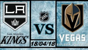 Лос-Анджелес – Вегас. 18 апреля. Прогноз на 1/8 НХЛ