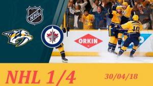 Нэшвилл – Виннипег. 30 апреля. Прогноз на ¼ НХЛ