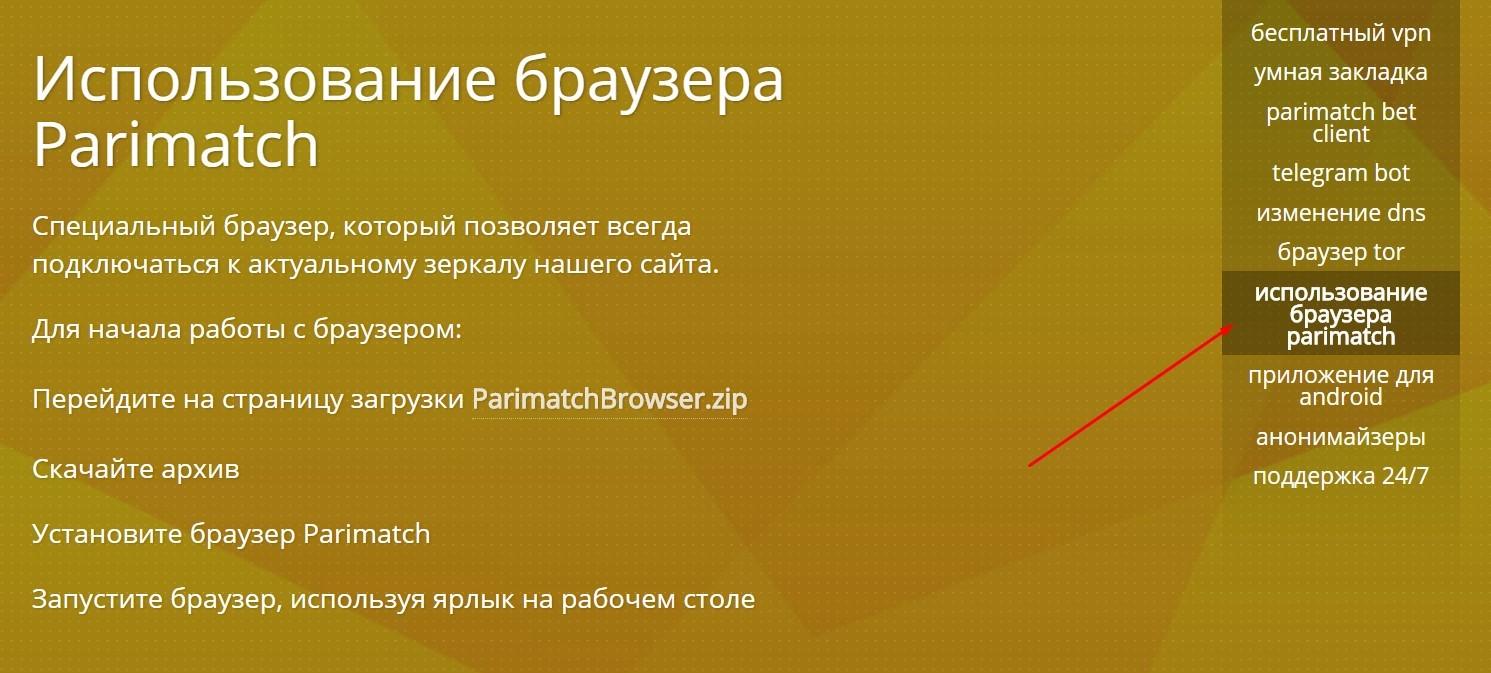 Правила использования браузера
