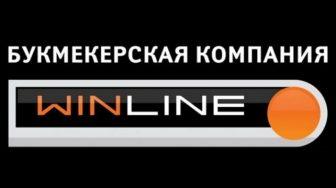 Winline — мобильная версия сайта