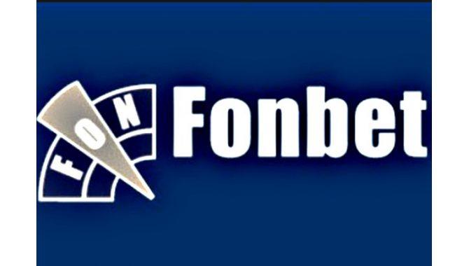 Fonbet com — обзор букмекера
