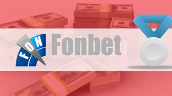 Фонбет com — обзор букмекера 2020
