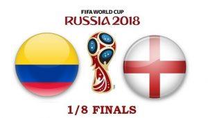 Колумбия – Англия. Прогноз на матч 03 июля 2018. 1/8 финала ЧМ-2018