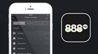 888 — скачать приложение