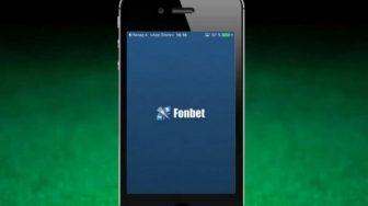 Фонбет – мобильная версия