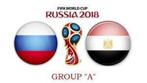 Россия – Египет. 19 июня. Прогноз на ЧМ-2018