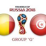 Бельгия – Тунис. 23 июня. Прогноз на ЧМ-2018