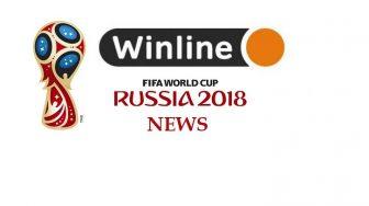 Winline назвал фаворита ЧМ-2018